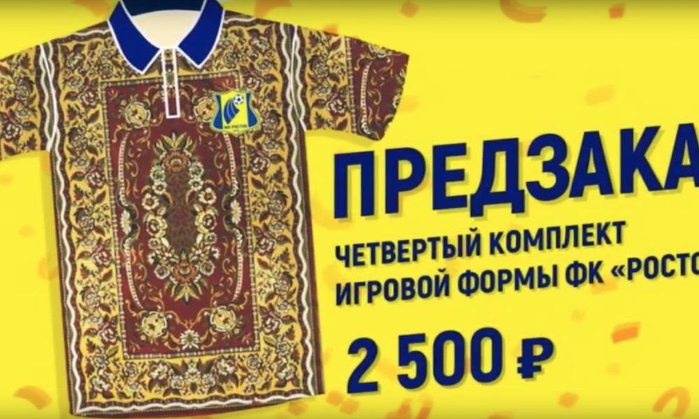FK Rostov julkaisi onnenmattoa kunnioittavan pelipaidan, jota se tulee käyttämään nelospaitanaan.